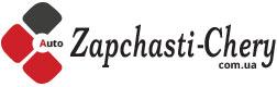 Казанка магазин Zapchasti-chery.com.ua